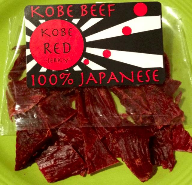 Kobe Red Jerky